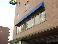 今夜の宿は駅から徒歩10分程度の「スーパーホテル新潟」。  意外ですが6階建てのコンパクトな外観で、1階は全て駐車場に成ってました。  *詳細はクチコミでお願いします