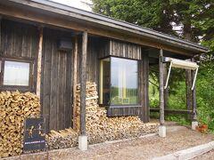 北海道を満喫しながらドライブしているうちに到着したのは、森のパン屋さん。