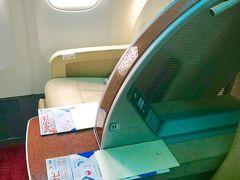 海の日3連休の前に有給休暇をくっつけて出発 木曜の昼便に、Fクラスの 格安「特割21」を見つけて出発日はこの日に決定 400FoPtボーナスへの執着が捨てきれず  先得で予約をするものの、直前に21で取り直すいつもの習性 今回は、2回も乗り継ぎの離島便ですので 往復で6回搭乗 2,400Pt のボーナス Jクラス羽田⇒那覇より高いPt  捨てられませ~ん。