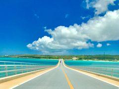 まずは、半年ぶりのこの島へ  この橋を渡るだけでテンション上がります。 まず、伊良部島に2泊します。