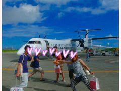 那覇前泊のグループと空港で合流し RAC891  9:20発 全員揃って多良間行きに搭乗です。 メンバーそれぞれの旅行記に、同じような写真が載っていますが(**; 多良間合宿中は、同じタイムスケジュールですのでご容赦を 発着フライトや、滞在日程、アクシデントなどは様々ですので それぞれに楽しめると思います。