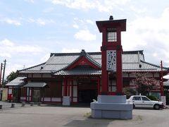 弥彦駅へ到着。 実際、年配団体客でコインロッカーが埋まったので東三条駅に荷物を預ける作戦は正解でした(^^;;
