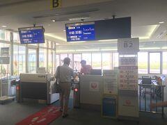 宮古空港で那覇行きに乗り継いで