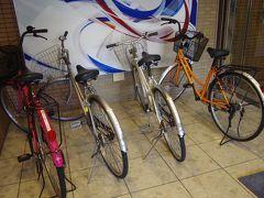 自転車での移動