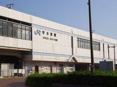 この日も朝から予定が詰まっているので、ホテルをチェックアウトして、宇多津駅に向かいます。