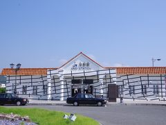 駅舎自体がアートな宇野駅、1度見てみたいと思っていたので、見れて良かった! 何か、目の錯覚を起こしそうなデザインの駅舎ですよね。