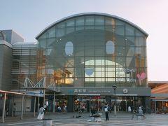 2009年以来訪れた高松駅はこんな可愛くなってた! 2009年以降にも、もちろん香川県自体は何度か訪れているのですが、高松駅までは来ず、岡山から電車で瀬戸大橋を渡ってそのまま愛媛や高知に向かう事が多かったので…。  前回、高松駅周辺を訪れた時の旅行記は、 https://4travel.jp/travelogue/10586544 (でも高松駅の写真はナシ…)