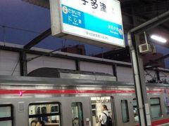 30分弱で宇多津駅に到着。