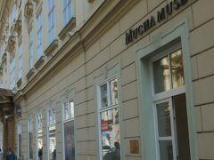 ミュシャ博物館。入場料が高い(160Kc)のに内部は撮影禁止。展示点数も多くないので評価は★★★。