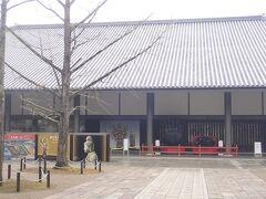 東大寺ミュージアム前にやって来ました。