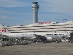 羽田空港国内線ターミナル。