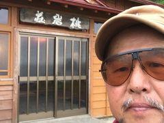 桃岩荘ユースホステル