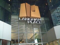 ランガム・プレイス。 ここでも何も買っていません…。 ちなみにまいこさんはここでM.A.Cのリップを 買っていました。