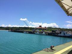 小浜島へ来ました。