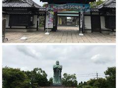 鹿児島空港に到着しました。 空港徒歩2分とすぐにある西郷公園に行ってみました。 さっそく西郷どんの銅像がありました。