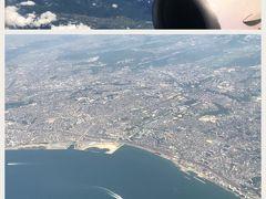 神戸空港から鹿児島空港へ向かいます。 離陸後すぐに明石大橋が眼下に見えました。