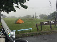 小平町望洋台キャンプ場