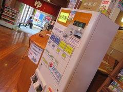 入って右側に券売機。温泉利用の人はこのまままっすぐ。