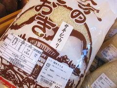 クルマで来てたら、絶対コレ買いたかった!><  サキヒカリって宮崎に来ないと、食べられないレア銘柄。