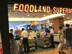 フードランド スーパーマーケット (ザ ストリート店)