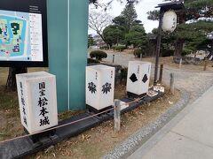 松本城をあとにして。