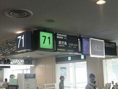 13:35 優先搭乗の開始です。初の鹿児島空港に向けてのフライトです。