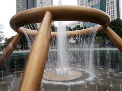 富の泉を眺めて帰りましょう。 もの凄い水量です!