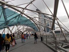 構造が面白い! けど、調子悪くて、テンション低め…。