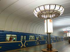 トラクトルニ・ザヴォト駅