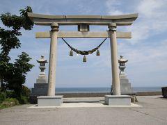 須須神社1の鳥居  裏からのショット