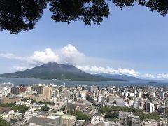 城山公園から見える桜島。
