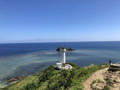 石垣島最北端の平久保崎灯台