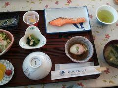おはようございます~。 んー朝食おいしい…。