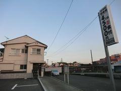 6:18 おはようございます。 宮崎県小林市にいます。 民宿和楽家をチェックアウトしました。
