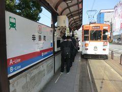 13:11 熊本駅前から11分。 辛島町で下車しましょう。