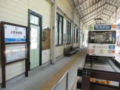 13:48 辛島町から16分。 B系統の終点.上熊本駅前に着きました。