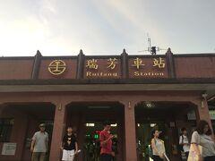 電車も混むことなく台北駅まですんなり到着しました。 駅で電車を待っていたら、地元のおばさんに声をかけられました。 「台北から30分くらいの近くにいい温泉があるよ。いつも行くのよ」 温泉の名前は台湾語でしたので聞き取れませんでしたけど。 なぜか「温泉」の響きに吸い寄せられるoneoenkukikoです。