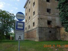 ガイドブックではフルボカーはチェスケー・ブディェヨヴィツェから北へ4kmとありますが、バスはあちこちを経由したため30分かかりました。