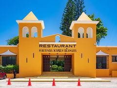 綺麗な教会のあるレストラン