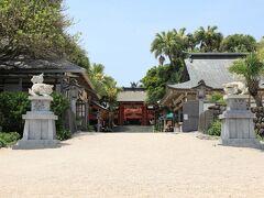 青島神社。  縁結び、安産、航海安全の神さま。