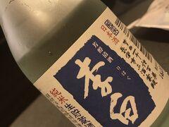 今回学会で松江へ。 山陰地方に来るのは初めて! とりあえず、着いたのが夜遅くだったので、部屋でご当地日本酒で乾杯!  ちなみにホテルは松江エクセルホテル東急。駅前できれいなビジネスホテルでした。