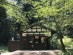 で、龍源寺間歩入り口。入場料あります。
