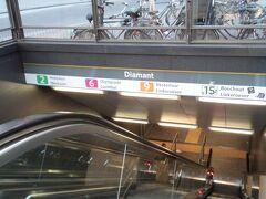 Diamant(ディアマン)駅からプレメトロに乗ります。