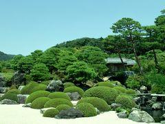 ヨーロッパの庭園も素晴らしいけれど、そこには無い日本庭園の独特な繊細さと奥深さ。