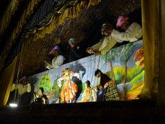 Nanda Restaurant and Puppet Show