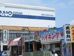 沼津港飲食店街