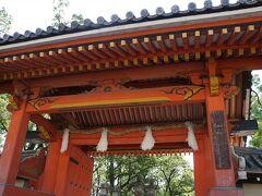 西宮神社!  正月、福男を決めるのでおなじみの神社ですね!  ここがスタート地点かな?