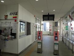 改札口。 この駅から通路で直結している熊本市電に乗り換えます。  (つづく)