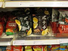 それから、「小池屋 ポテチ( わさび海苔)(照り焼き味)」なんてのも売っていました。値段は、3.8ユーロ(約490円)。高っ(゚Д゚)!