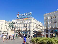 屋上に大きな「TIO PEPE」の看板 が見えてきました。 マドリードの中心部 「プエルタ・デル・ソル」もホテルから 徒歩5分程でした。